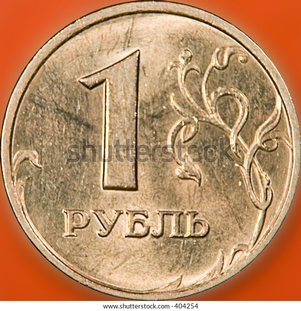 Russian coin one rouble(tail) See my gallery for similar images