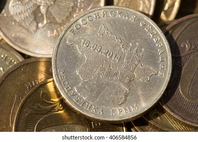 Russian coin of ten rubles denomination with views of the Crimea
