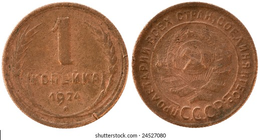 The Russian copper coin one copeck on white