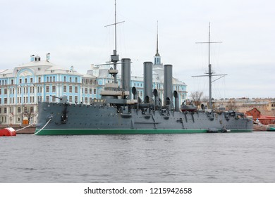 Russian Cruiser Aurora, Saint Petersburg, Russia