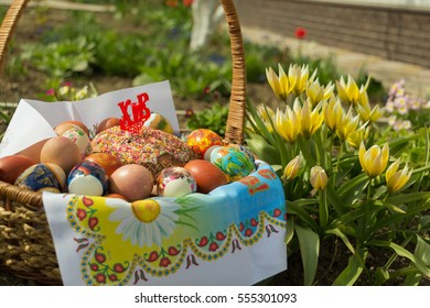 Russian easter images stock photos vectors shutterstock russian easter negle Image collections