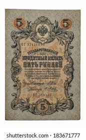 Russian Empire banknote 5 rubles isolated on white. Version of 1909 year. Front side.