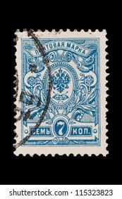 RUSSIAN EMPIRE - CIRCA 1900: A stamp printed in Russia Empire, shows Blazon to Russian Empire, circa 1900