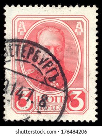 RUSSIAN EMPIRE - CIRCA 1913: A stamp printed in the Russian Empire, shows ? portrait of the Russian emperor Alexander III, circa 1913