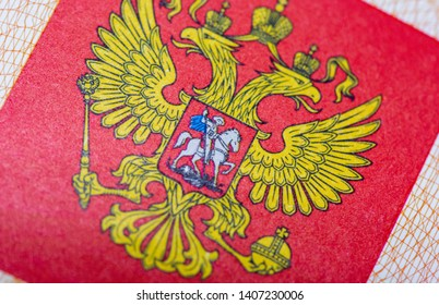 Russian Federation coat of arms. Emblem of Russia. Russian passport