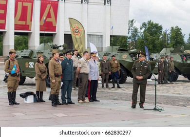 """Russian Federation, Moscow, Victory Park. June 17, 2017. A celebration on the occasion of the start of the historical armored vehicle rally Moscow-Brest """"The Road of Bravery"""" (Doroga Myzhestva)."""