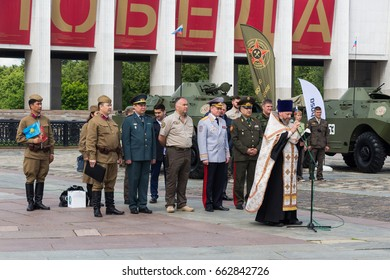 "Russian Federation, Moscow, Victory Park. June 17, 2017. A celebration on the occasion of the start of the historical armored vehicle rally Moscow-Brest ""The Road of Bravery"" (Doroga Myzhestva)."