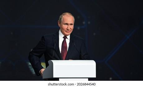 Russian Federation president Vladimir Vladimirovich Putin speach first floor view background in Moscow 2021