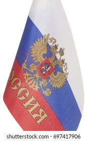 Russian flag with emblem of Russia