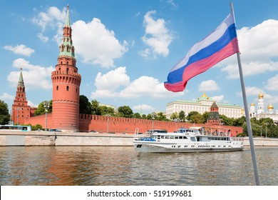 Russian flag on the background of the Moscow Kremlin in Moscow