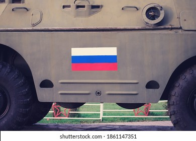 Russian flag painted on the armor of military equipment, combat vehicle