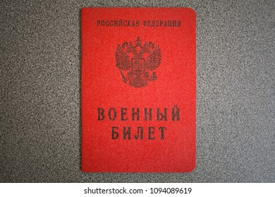 Russian identification papers isolated on white background.