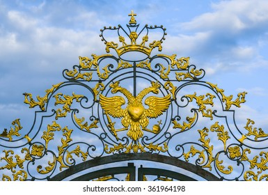 Russian imperial eagle over the gate of Catherine Palace in Pushkin near St.-Petersburg, Russia