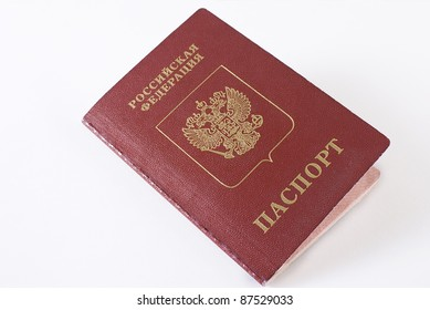 Russian international traveling passport over white background. Not isolated.