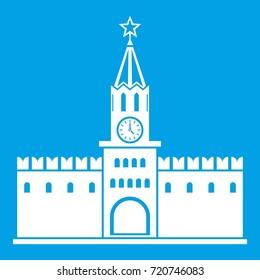 Russian kremlin icon white isolated on blue background  illustration
