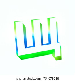 Russian letter with summer multicolor green blue abstract gradient shadow. 3d render of bold font letter isolated on light background
