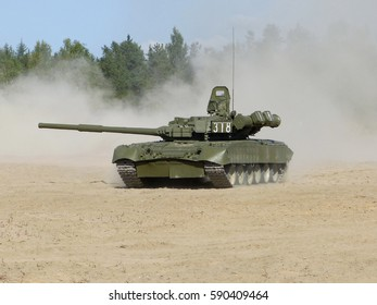 Russian main battle tank on the ground in combat conditions
