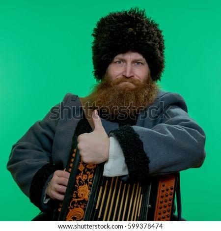 Russian Man Beard Wearing Hat Garmon Stock Photo (Edit Now ... e97437dda7b