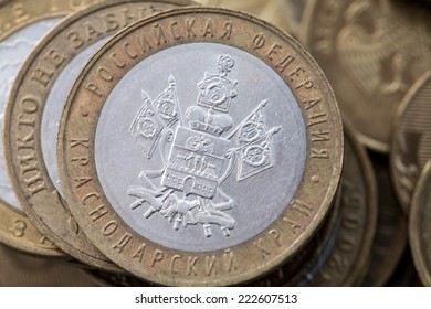 Russian metal coins of ten rubles