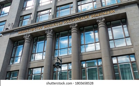 Russian Ministry of Finance(inscription in Russian)-building summer Moscow, Russia 17/8/2020