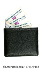 russian money in black leather wallet isolated