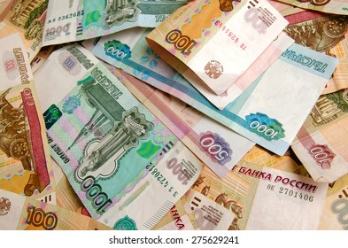 Russian money close-up of various denominations.