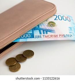 Russian money in a purse