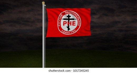 Russian National Unity flag 3D render with realistic texture and lighting, with an ominous dark stormy sky