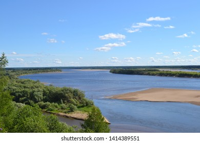 Russian north river Vychegda  view from the shore