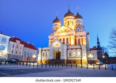 Russian Orthodox Alexander Nevsky Cathedral illuminated at night, Tallinn, Estonia