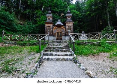 Russian orthodox chapel in Vrsic Pass, Triglav, Slovenia.