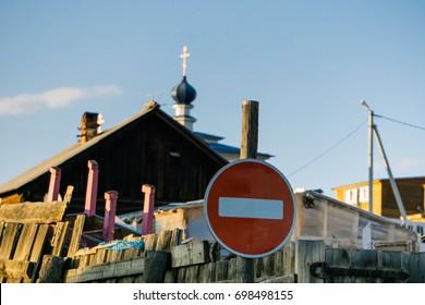 Russian orthodox church behind stop sighn