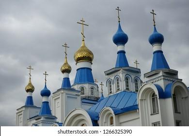 The Russian Orthodox Church in Bishkek, Kyrgyzstan