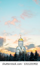 Russian Orthodox church with colorful sky on the background, Russian Church in Moscow, Golden dome of oRthodox church, religious building, Russian orthodox tradition