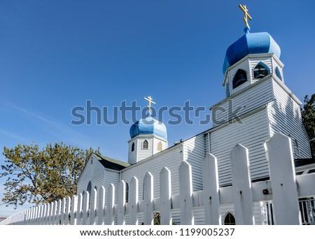russian-orthodox-church-on-kodiak-450w-1