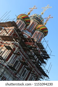 Russian orthodox church in the process of repair