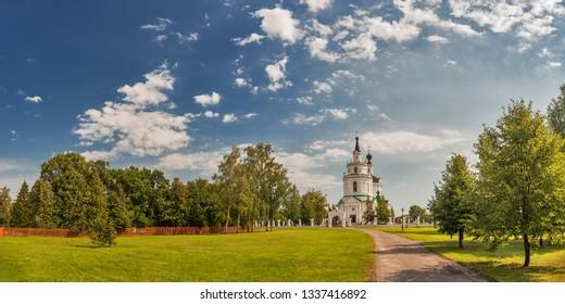 Russian Orthodox Church In Pushkin Museum, Bolshoe Boldino, Russia