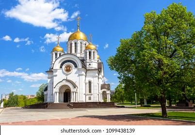 Russian orthodox church. Temple of the Martyr St. George in Samara, Russia