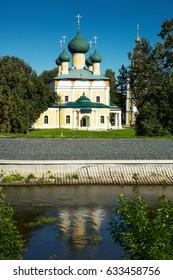 russian orthodox Transfiguration cathedral in Uglich Kremlin complex, Russia