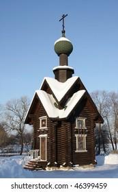 Russian orthodox wooden chapel