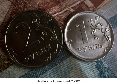 Russian paper money and coins
