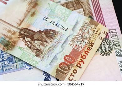 Russian paper money in denominations