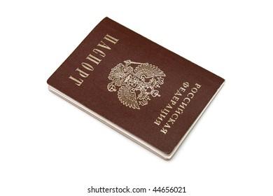 The Russian passport.