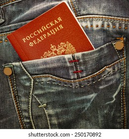Russian passport in jeans pocket.