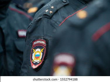 Russian policeman officers. Police emblem. Military chevron. Police uniform