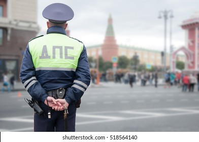 "Russian policeman in uniform. Text in russian: ""road patrol service"""
