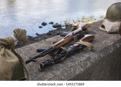 Ppsh Images, Stock Photos & Vectors | Shutterstock