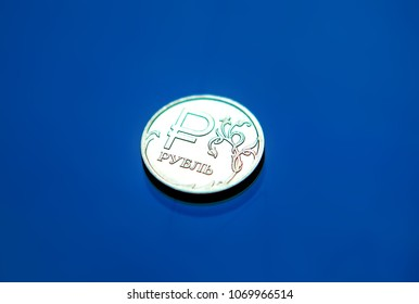 Russian Ruble Coin on the Blue Background