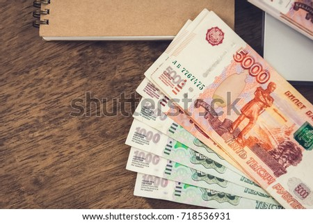 russian ruble rub money banknotes on stock photo edit now