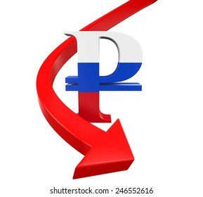 Russian Ruble Symbol and Red Arrow